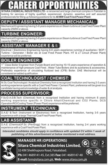 Career Opportunity – Sitara Chemicals!