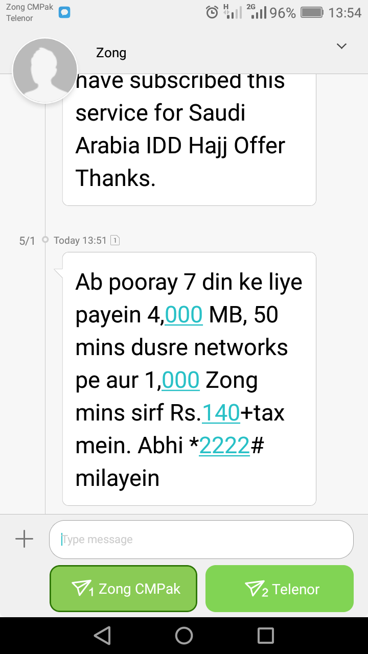 Zong Internet Packages and Free Bandle !